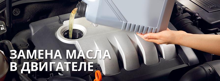 Картинки по запросу Замена Масла в Двигателе картинки