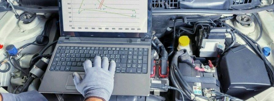 Компьютерная диагностика систем автомобиля