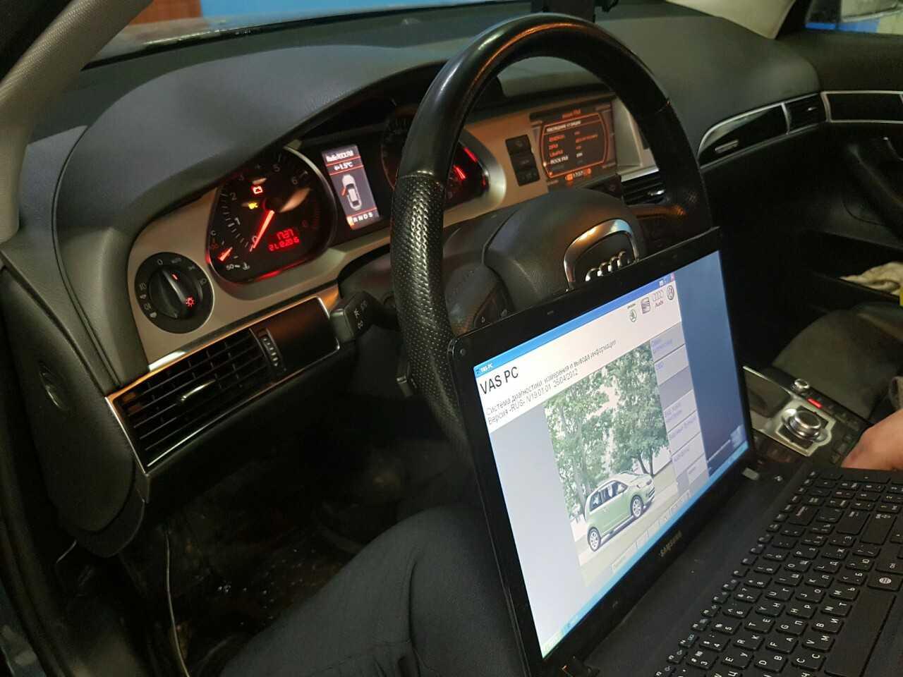 Диагностика АКПП Audi