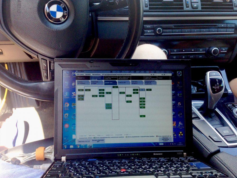Диагностика BMW в Минске