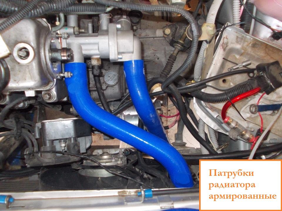 Замена патрубков системы охлаждения Audi в Минске